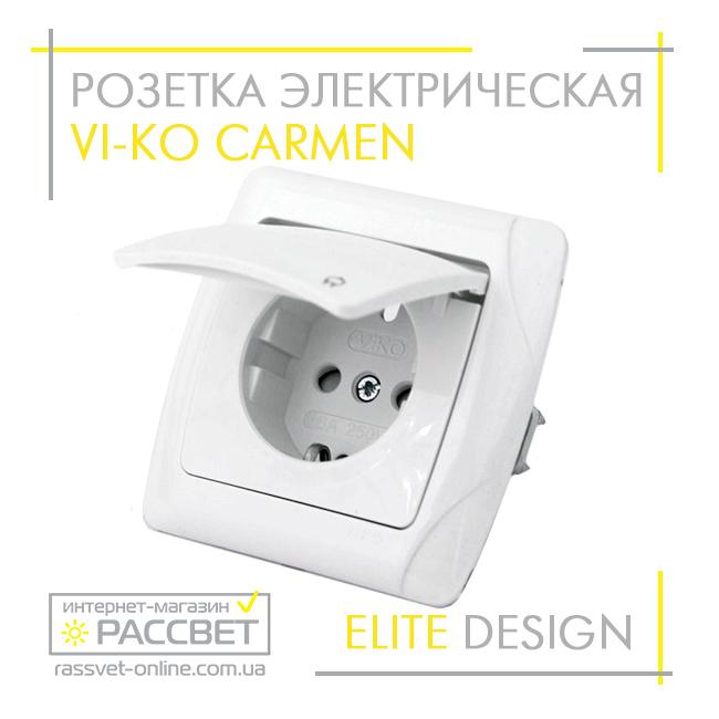 1048b98871bf Розетка электрическая VI-KO Carmen одинарная с заземлением и крышкой белая