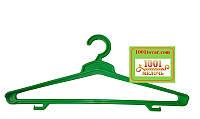 Тремпель - плечики для одежды, цвет зелёный