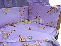 """Постельный набор в детскую кроватку (8 предметов) Premium """"Жирафы"""" фиолетовый"""
