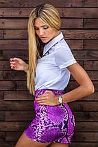 Фиолетовая юбка   Узор змеи sk, фото 3