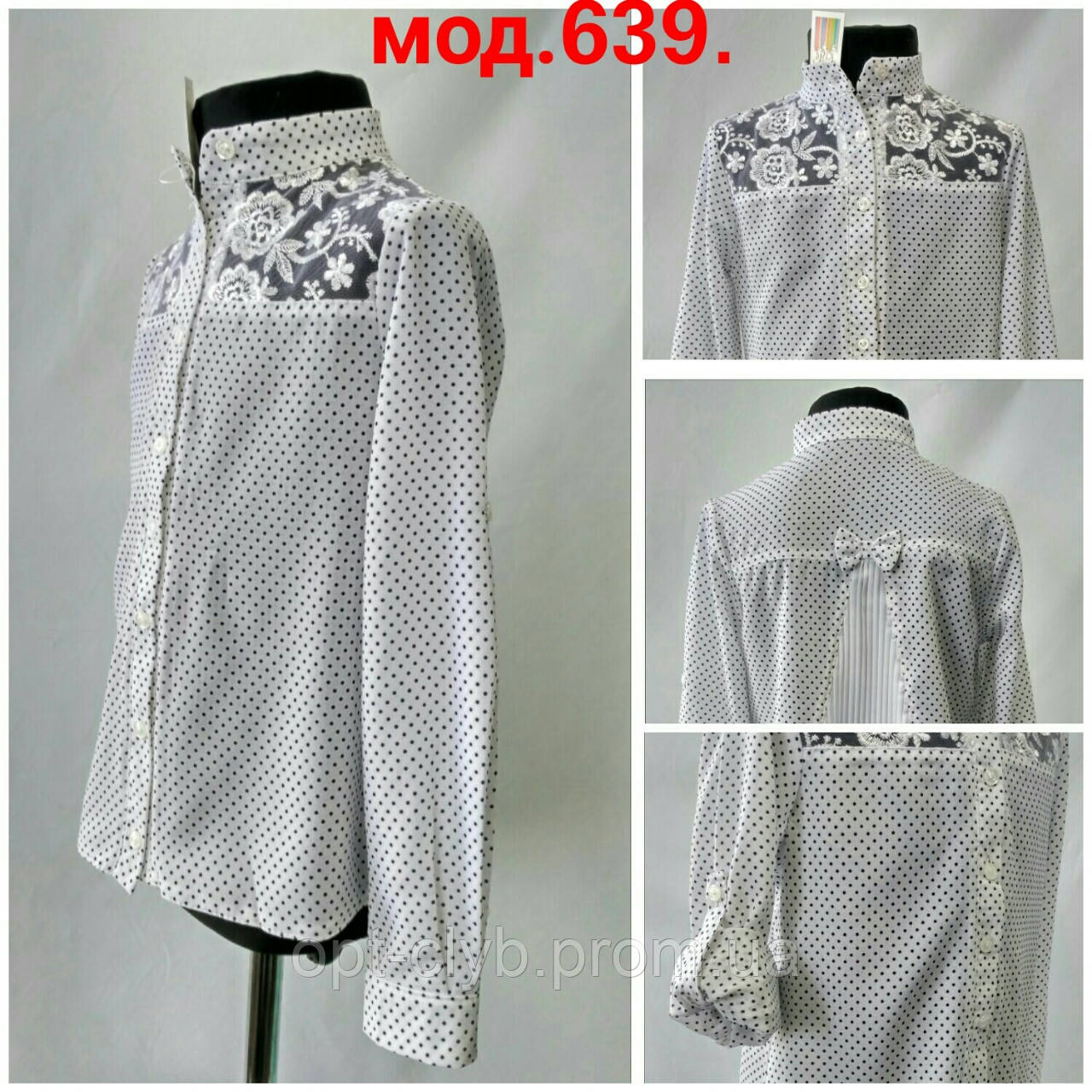 465d0cdaf95 Нарядная школьная блузка