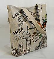 Пляжная сумка Лондон