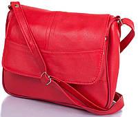 Женская красная сумка-почтальонка из натуральной кожи TUNONA (ТУНОНА) SK2416-1