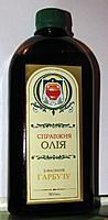 Тыквенное масло 500 мл. первый холодный отжим ТМ « Справжні Скарби »