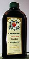 Гарбузова олія 500 мл. перший холодний віджим ТМ « Справжні Скарби »