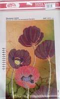 """Ткань с нанесенным рисунком-схемой (атлас) """"Полевые маки"""", 30*19см., для вышивания бисером, БИСР4221"""