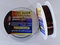 Проволока для бисероплетения d-0,12мм (медь темная), 30м