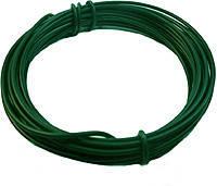 Проволока для бисероплетения d-1,5мм (зеленая), 5м.