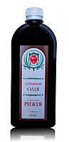 Рыжиковое масло 500 мл первый холодный отжим ТМ « Справжні Скарби »