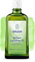 WELEDA | ВЕЛЕДА Березовое масло от целюлита 100мл