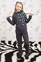 Спортивный костюм на девочку Конфети