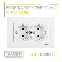 Розетка электрическая VI-KO KARRE двойная с заземлением белая