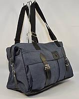 Cпортивная, дорожная сумка 1320-3 синяя