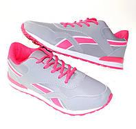 Женские  кроссовки для спорта по доступной цене
