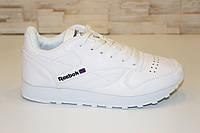 Кроссовки женские белые Т799 р 41