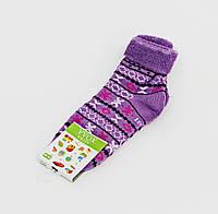 Носки детские теплые цвета виноград 22-24см
