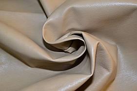 Шкіра штучна (кожвініл) на тканинній основі бежева