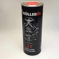 Масло 2-х тактное MULLER
