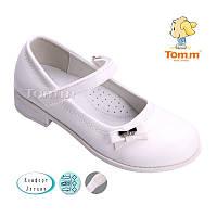 Туфли для девочек белые Tom.m  Размеры: 28 - 33