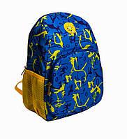 Детский рюкзак для мальчиков  голубой