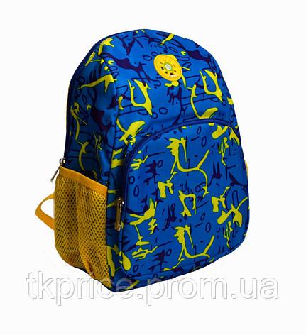 Детский рюкзак для мальчиков  голубой, фото 2