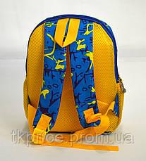 Детский рюкзак для мальчиков  голубой, фото 3