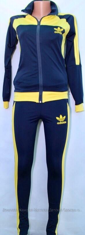 Спортивний костюм жіночий Adidas оптом