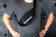 Поясная сумка Reebok, Бананка Рибок