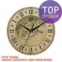 Настенные Часы Vintage Цветочный Орнамент / Настенные часы