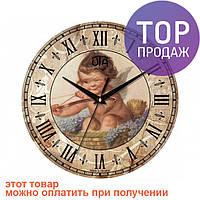 Настенные Часы Vintage Веселый Купидон / Настенные часы
