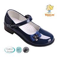 Туфли лаковые для девочек синиеTom.m  Размеры: 28 - 33