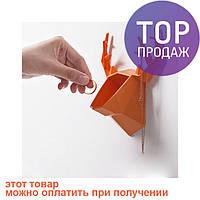Настенный держатель для аксессуаров Deer Orange / аксесуары для украшений