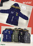 Оптом зимнее пальто детское