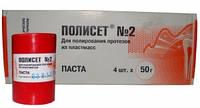 ПОЛІСЕТ №2 ПОЛІРУВАННЯ ПЛАСТМАСИ,Полисет №2 паста для полировки Россия