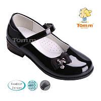 Туфли лаковые для девочек черныеTom.m  Размеры: 28 - 33