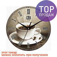 Настенные Часы Vintage Чашка Кофе / Настенные часы
