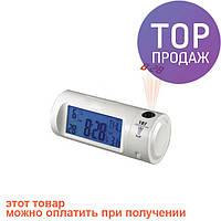 Будильник с проекцией и Датчиком звука /  часы для дома