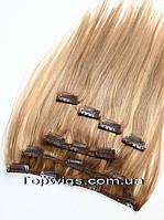 Натуральные волосы на заколках Clip 16HH(7PS): цвет 8-24