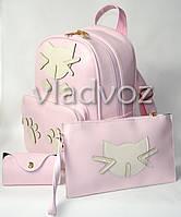 Молодежный модный женский рюкзак подросток девочка розовый кот