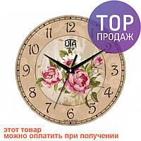 Настенные Часы Vintage Эмели (пастельные) / Настенные часы