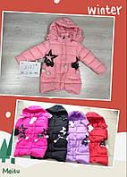 Пальто детское зимнее оптом