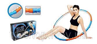 Обручи здоровья Health hoop +DVD (от 1,1кг-2кг)