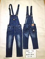 Купить оптом джинсовые комбинизоны