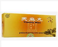 "Пилюли Избавление мышц ""Тяньма"" (Tianma Wan) 10x9g"