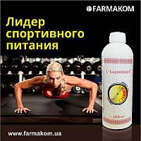 Сироп расщепляет жиры. Л-карнитин 1000 мл самый эффективный натуральный сжигатель жира.