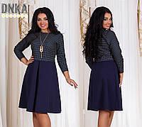 Платье женское разм 50-56, 2 цвета