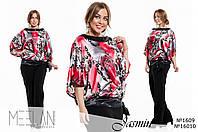 Блуза женская из атласа, разм 50-56