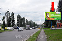 Ровно (щит) Шухевича ул., 2, автотранспортная магистраль