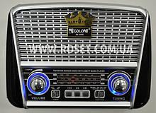 Радиопроигрыватель портативный - Golon RX-455S USB TF FM Solar Panel + LED Черно-белый