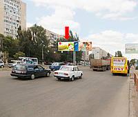Одесса (щит) Днепропетровская дорога, 100